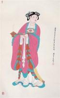 女供养像 立轴 设色纸本 - 潘絜兹 - 中国书画 - 第54期书画精品拍卖会 -收藏网