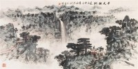 朱恒 山水 立轴 设色纸本 - 140378 - 朱恒艺术专题 - 2006年秋季精品拍卖会 -收藏网