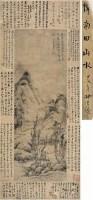 惲壽平(1633〜1690)秋山漁隱圖 -  - 中国书画古代作品专场(清代) - 2008年春季拍卖会 -中国收藏网