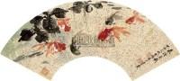 春波鱼戏 镜心 设色纸本 - 汪亚尘 - 中国书画(一) - 2010年秋季艺术品拍卖会 -收藏网
