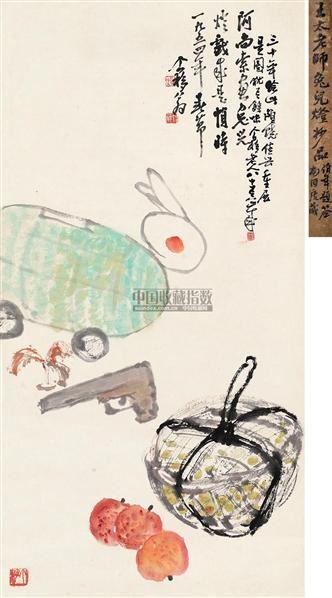 兔儿灯 立轴 设色纸本 - 17615 - 紫金山房藏中国书画专场 - 2010秋季艺术品拍卖会 -收藏网