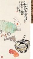 兔儿灯 立轴 设色纸本 - 王个簃 - 紫金山房藏中国书画专场 - 2010秋季艺术品拍卖会 -收藏网