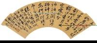温  仪(清康熙)  行书七言诗 -  - 中国书画金笺扇面 - 2005年首届大型拍卖会 -收藏网