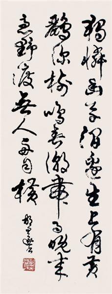 书法 - 2966 - 2010上海宏大秋季中国书画拍卖会 - 2010上海宏大秋季中国书画拍卖会 -收藏网
