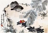 芭蕉双禽图 镜心 纸本设色 - 潘天寿 - 中国书画(二) - 2010年秋季艺术品拍卖会 -收藏网
