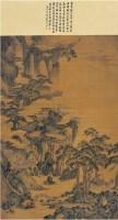 黃申瑾[清]雲山高隱圖 -  - 中国书画古代作品专场(清代) - 2008年春季拍卖会 -中国收藏网