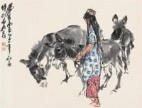 牧驴女 镜片 设色纸本 - 黄胄 - 中国近现代书画(一) - 2010秋季艺术品拍卖会 -收藏网