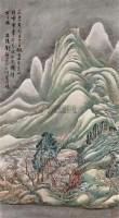 万山积雪图 镜心 设色纸本 - 116759 - 中国书画一 - 2010秋季艺术品拍卖会 -收藏网