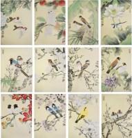 花鸟 纸本 册页 - 喻继高 - 中国书画(一)精品专场 - 天目迎春 -中国收藏网
