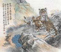 双虎 立轴 设色纸本 - 熊松泉 - 中国书画(一) - 2006春季拍卖会 -收藏网