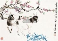 喜气洋洋 镜心 纸本设色 - 方楚雄 - 中国当代书画 - 2010秋季艺术品拍卖会 -中国收藏网