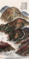 朱屺瞻  晓日秋山 - 116782 - 中国书画(上) - 2006夏季大型艺术品拍卖会 -收藏网