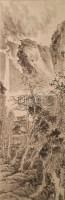 山水 立轴 水墨纸本 - 陈师曾 - 中国书画 - 2010年秋季艺术品拍卖会 -收藏网