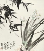 双清图 镜心 设色纸本 - 刘继卣 - 中国书画 - 2010年秋季拍卖会 -收藏网