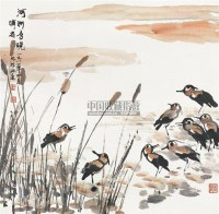 河洲傍晚 镜心 设色纸本 - 4879 - 中国书画(一) - 2006春季拍卖会 -收藏网