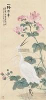 一路荣华 立轴 设色纸本 - 陆抑非 - 中国书画三 - 2010秋季艺术品拍卖会 -中国收藏网