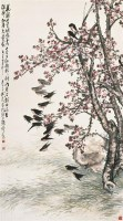 沈  广(1891~?)  桃花飞燕图 -  - 中国书画海上画派作品 - 2005年首届大型拍卖会 -收藏网