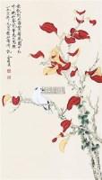 花鸟 (一件) 立轴 纸本 - 俞致贞 - 字画下午专场  - 2010年秋季大型艺术品拍卖会 -收藏网