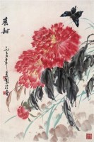 春酣 立轴 设色纸本 - 舒传曦 - 当代书画 - 2006夏季书画艺术品拍卖会 -中国收藏网
