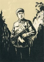 写给敬爱的毛主席 - 古元 - 油画 - 2010年秋季拍卖会 -收藏网