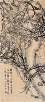 梅花 立轴 墨色纸本 - 汪士慎 - 名家书画·油画专场 - 2006夏季书画艺术品拍卖会 -中国收藏网