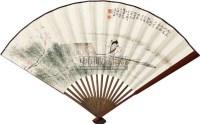 人物 成扇 纸本 - 潘振镛 - 扇面小品 - 2010秋季艺术品拍卖会 -收藏网