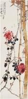 杨善深(1913~2004) 月月红 - 杨善深 - 中国书画近现代名家作品专场 - 2008年秋季艺术品拍卖会 -收藏网