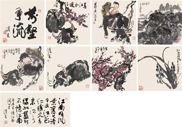 周沧米 人物 牛 花卉等 手卷 设色纸本 - 116755 - 中国书画(下) - 2006夏季大型艺术品拍卖会 -收藏网