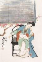 秦可卿 镜心 设色纸本 - 3961 - 中国书画(一) - 2006春季拍卖会 -收藏网