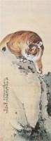 """莽莽风雪 镜片 设色纸本 - 高奇峰 - 中国书画 - 2010""""清花岁月""""冬季大型艺术品拍卖会 -收藏网"""