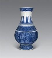 清光绪 青花兽面纹尊 -  - 瓷器工艺品(一) - 2006年第3期嘉德四季拍卖会 -中国收藏网