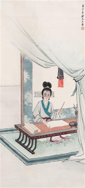 消夏习画图 立轴 设色纸本 - 125768 - 中国书画一 - 2010年秋季艺术品拍卖会 -收藏网