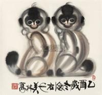 双猴 镜片 设色纸本 -  - 名家小品暨册页专场 - 2010秋季艺术品拍卖会 -收藏网