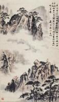 吴谷泉 山水 -  - 中国书画  - 上海青莲阁第一百四十五届书画专场拍卖会 -收藏网