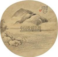山水 扇面 绢本 - 戴熙 - 中国书画 - 2010秋季艺术品拍卖会 -收藏网