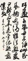 祝遂之      书 法 -  - 中国书画  - 2010浦江中国书画节浙江中财书画拍卖会 -收藏网
