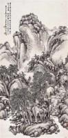 松风山馆 - 吴徵 - 西泠印社部分社员作品 - 2006春季大型艺术品拍卖会 -收藏网