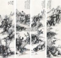山水 四条屏 纸本 - 黄宾虹 - 中国书画 - 2010年秋季书画专场拍卖会 -收藏网
