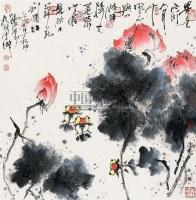 荷鱼图 立轴 纸本 - 潘鸿海 - 中国书画(下) - 2010瑞秋艺术品拍卖会 -收藏网