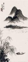 山水 - 6639 - 2010上海宏大秋季中国书画拍卖会 - 2010上海宏大秋季中国书画拍卖会 -收藏网