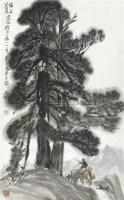 人物山水 镜心 设色纸本 - 徐庶之 - 中国书画(一) - 2006春季拍卖会 -收藏网
