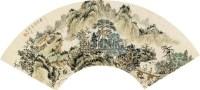 山水 扇面 纸本 - 陆小曼 - 扇面小品 - 2010秋季艺术品拍卖会 -收藏网