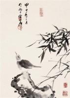 卢坤峰  竹鸟 - 卢坤峰 - 中国书画(上) - 2006夏季大型艺术品拍卖会 -中国收藏网