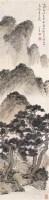 松下论道 立轴 设色纸本 - 溥儒 - 近现代书画 - 2006夏季书画艺术品拍卖会 -收藏网