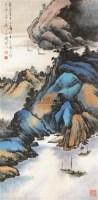 山水 立轴 纸本 - 黄幻吾 - 中国书画 - 2010秋季艺术品拍卖会 -收藏网
