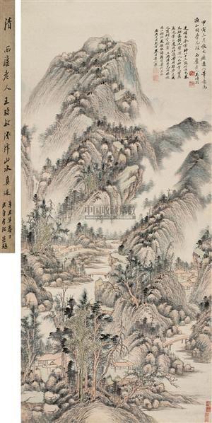 仿大痴道人笔意 立轴 设色纸本 - 116518 - 中国古代书画 - 2010秋季艺术品拍卖会 -收藏网