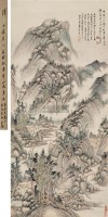 仿大痴道人笔意 立轴 设色纸本 - 王时敏 - 中国古代书画 - 2010秋季艺术品拍卖会 -收藏网