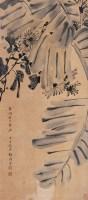 花卉 镜心 设色纸本 - 139888 - 名家书画·油画专场 - 2006夏季书画艺术品拍卖会 -收藏网