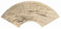 钱维乔(1739~1806)  山水 - 140019 - 古代作品专场 - 2005秋季大型艺术品拍卖会 -收藏网