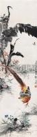 锦园花簇 立轴 设色纸本 - 王雪涛 - 中国书画 - 第9期中国艺术品拍卖会 -收藏网